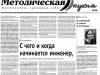 2014_12_23 _УГ_про ГГ_0003