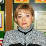 Шишкина Марина Евгеньевна