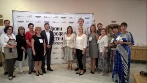 Уроки в городах России: Подмосковье