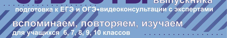 Курбатова1